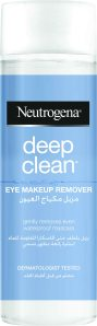 NTG_DeepClean_Deep Clean_Eye make-up remover
